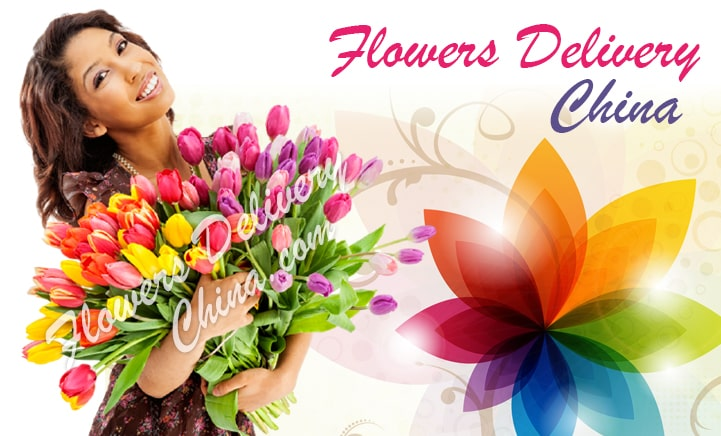 Send Flowers To Qitaihe